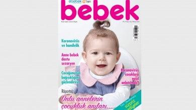 Photo of ebebek'ten Bebek Dergisi Şimdi de Online!